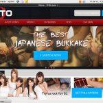 Erito.com Trial Membership