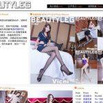 Free Beauty Leg Acounts