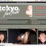 Tokyo Face Fuck Logon