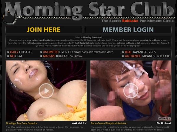 Morningstarclub Member Account