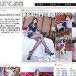 Discount Beauty Leg Account