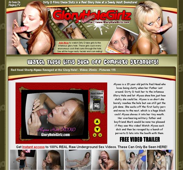 Gloryholegirlz.com Premium Account