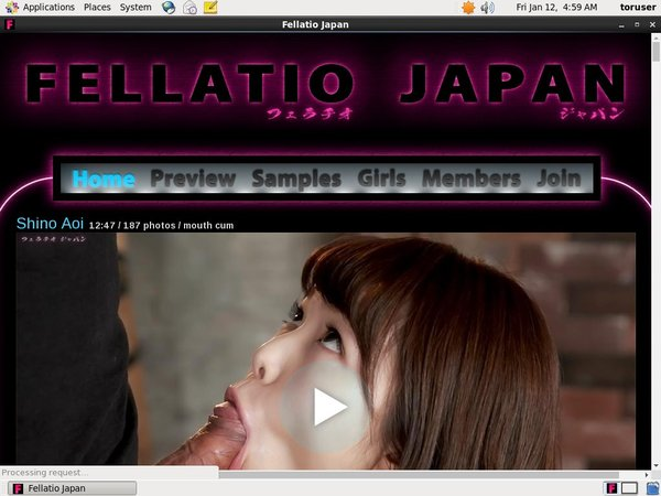 Fellatiojapan.com Trial Membership Deal